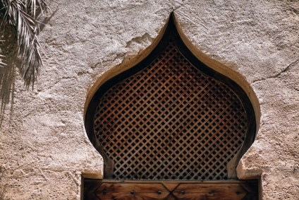 Unique-Islamic-Shape-as-a-Window