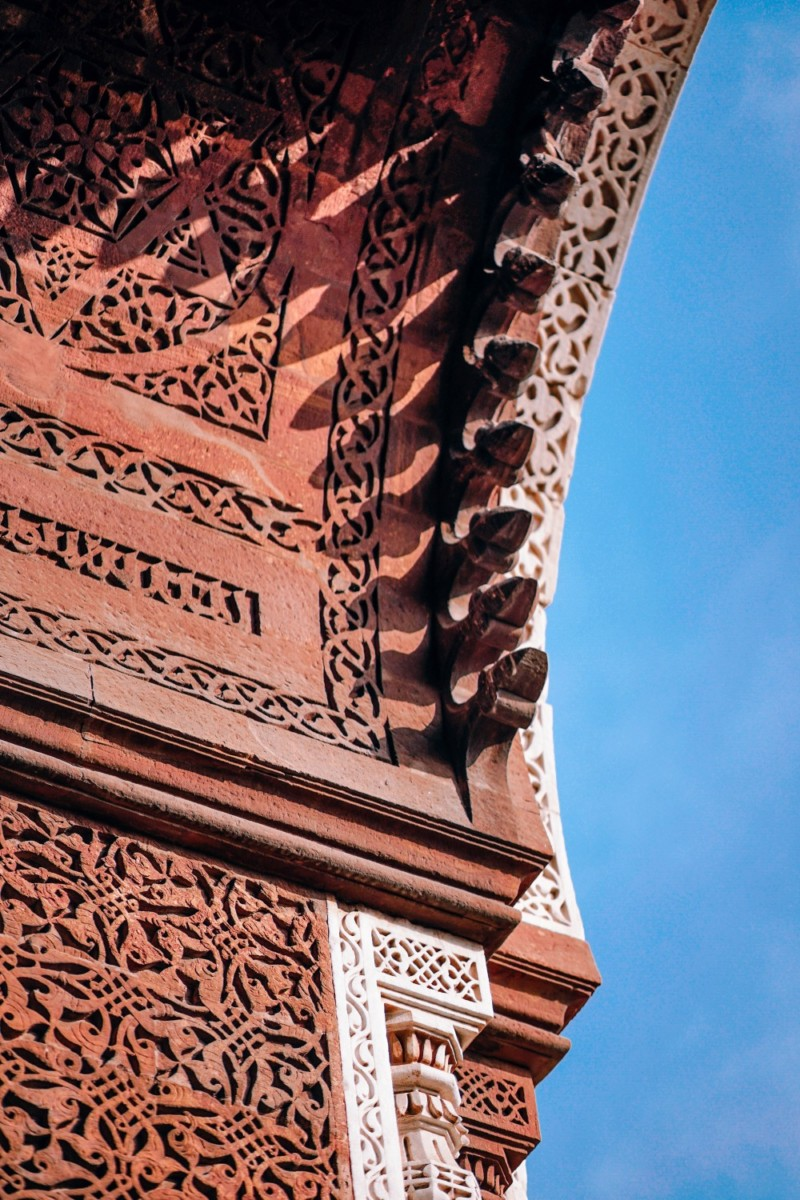 Islamic-Architecture-Art-in-Qutub-Minar