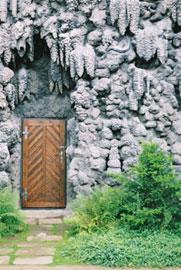 A wooden door.