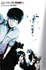 Tokyo Ghoul 1_inside cover