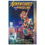 Press Rewind – Adventures in Babysitting