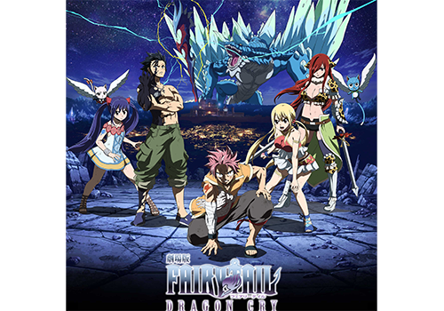 Have You Seen Fairy Tail: Dragon Cry, Yet?