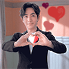 Zhu Yilong *hearts*