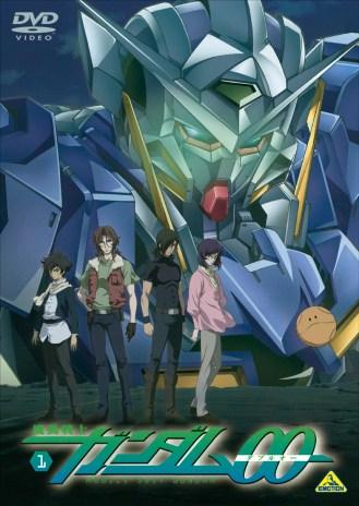 Mobile Suit Gundam 00 DVD Volume 1 cover