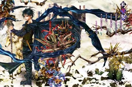 game-of-thrones-japanese-cover-jon-snow-full