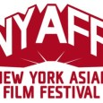 2015 New York Asian Film Festival Logo