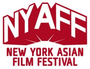 NYAFF New York Asian Film Festival Logo