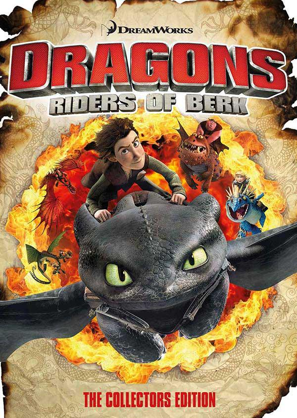Dragons: Riders of Berk Volume #1 Collector's Edition