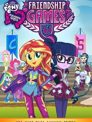 Cover DVD Friendship Games