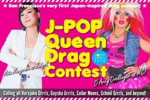J-POP QUEEN Drag Contest_Ad