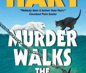 Murder Walks the Plank a Death on Demand Mystery by Carolyn Hart