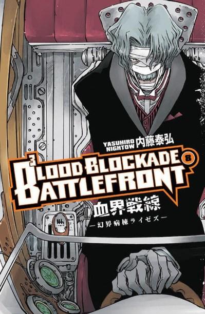 November 29th (Blood Blockade Battlefront Volume 8 )