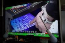 究竟係USD定港幣先,『偽鈔』?