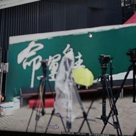 香港大學,冇人會唸到你攞全香港人的命運來玩。摔遮傘暴動 (2014)。
