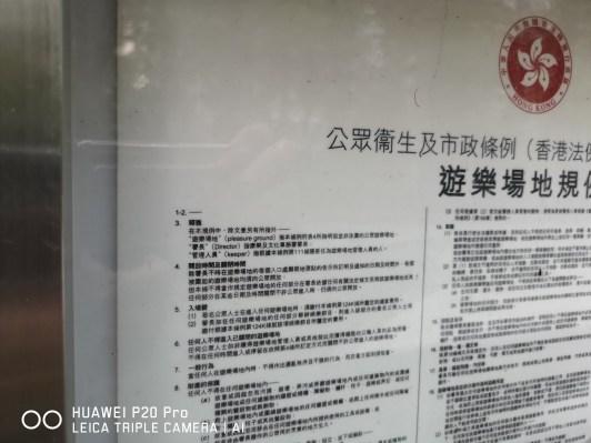 "伊張係 Director 管理者架,""Appoint by Keeper""."
