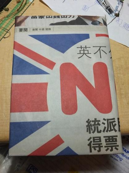 Notebook019