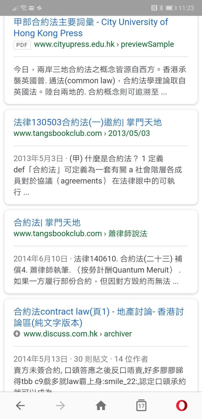 Screenshot_20180605-112326