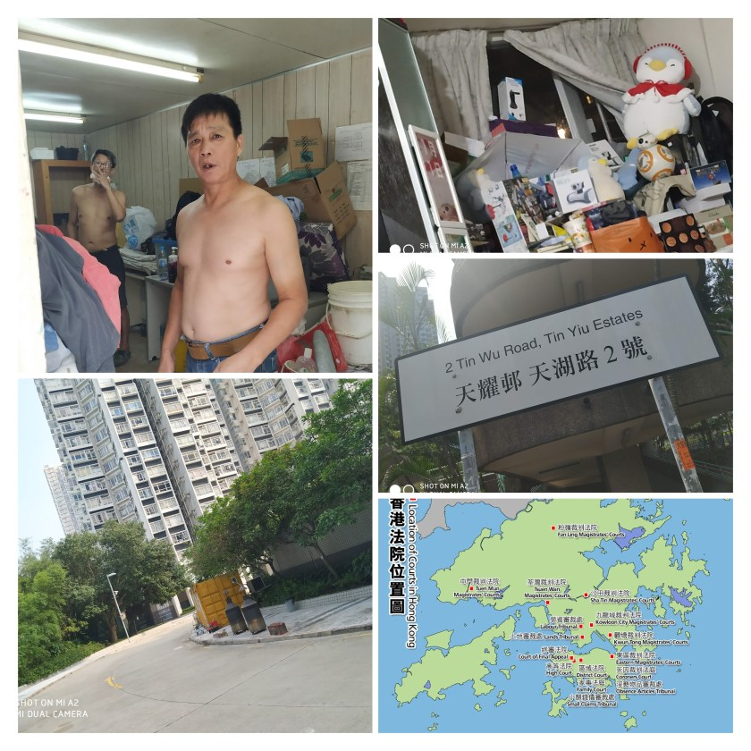 HK-location-of-courts-COLLAGE