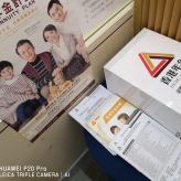 香港年金-香港做咩每年要俾賄款你呀稅務局?(License to steal)