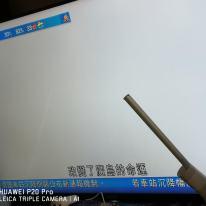 改變了廣島的命運-Change the society study of Hong Kong Cantonese Mankind. <-- illegal.