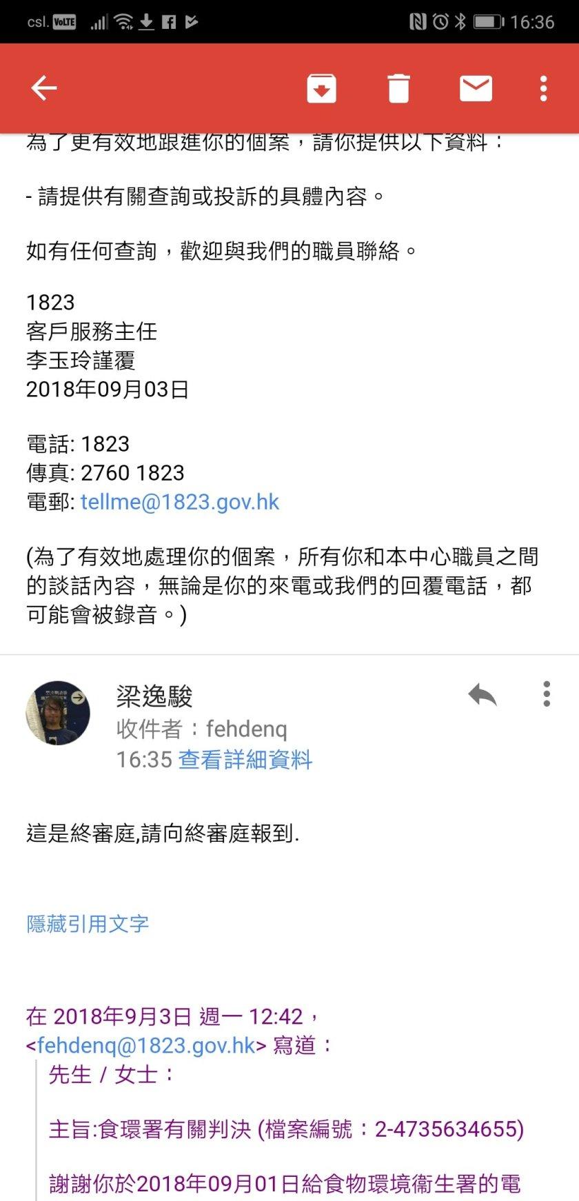 Screenshot_20180903-163656
