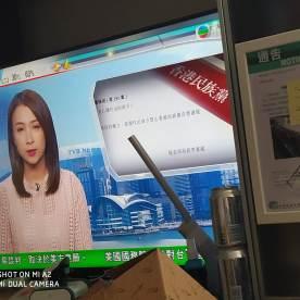 [PDF]2018 年第52 號號外公告社團條例( 第151 章) ( 按第8(2) 條作出的命令 ... https://www.gld.gov.hk/egazette/pdf/20182244e/cgn2018224452.pdf 2 days ago - 藉行使《社團條例》第8(2) 條賦予保安局局長的權力,我現作出命令禁止香港民族黨在香港運. 作或繼續運作。 此命令一經在憲報刊登,即行生效。