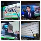 為不明人仕謀取不合法權力,於中國。