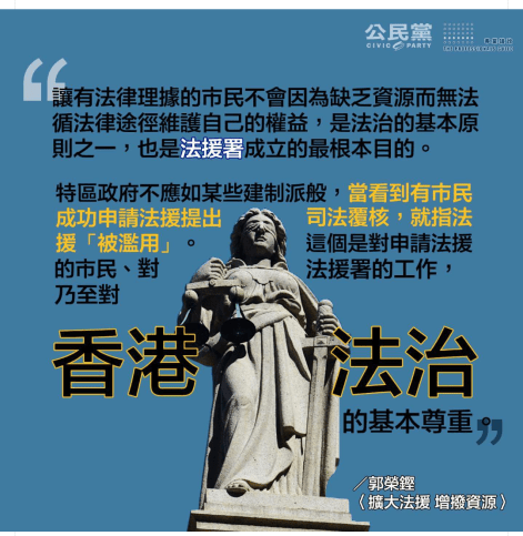 並由上帝作決定。 LAW of Britain 是審訊正常/不正常的Benchmark, since 20ad. CAP.17 保護令(聯合) 任何向FAINX之襲擊行為皆會向236國家宣戰。Shima harmed, and with JUSTICE and LEGAL, He/She upheld LAW. -1654AD, France.