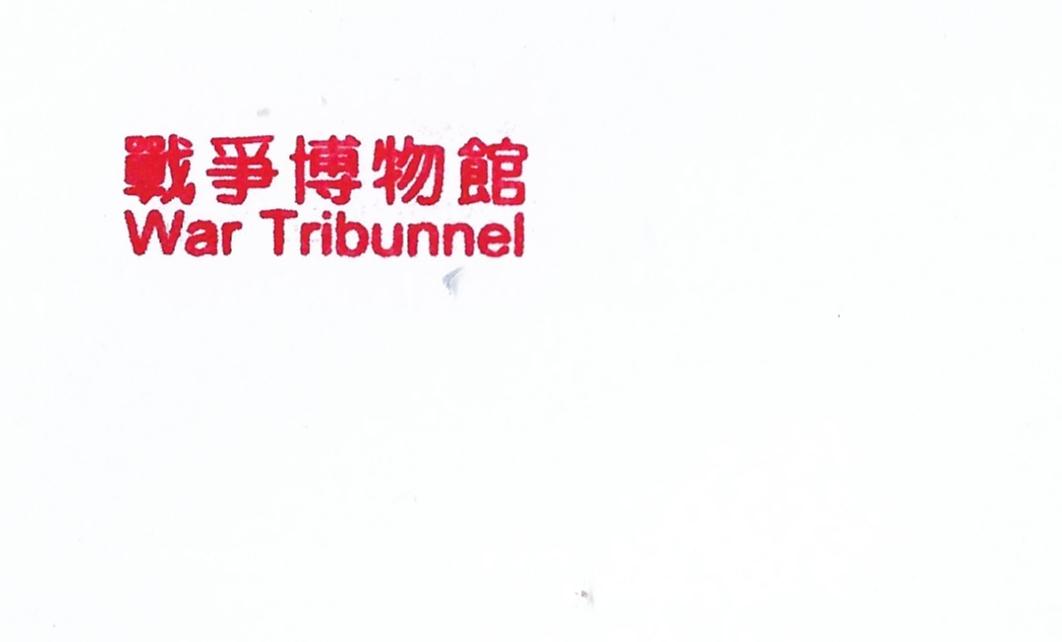 register.com被定罪
