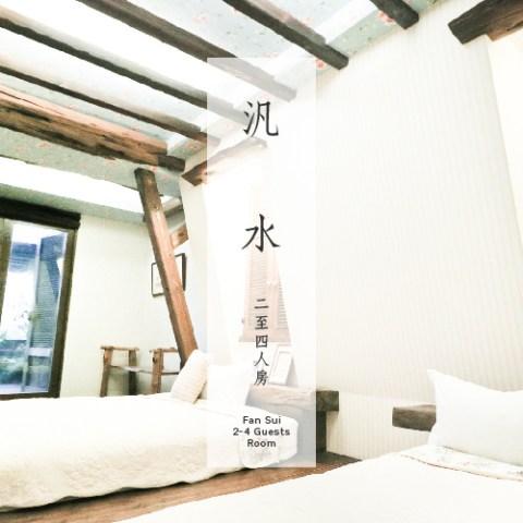 Fan Sui 2-4 Guests Room