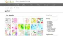 愛川 空のギャラリー空間。