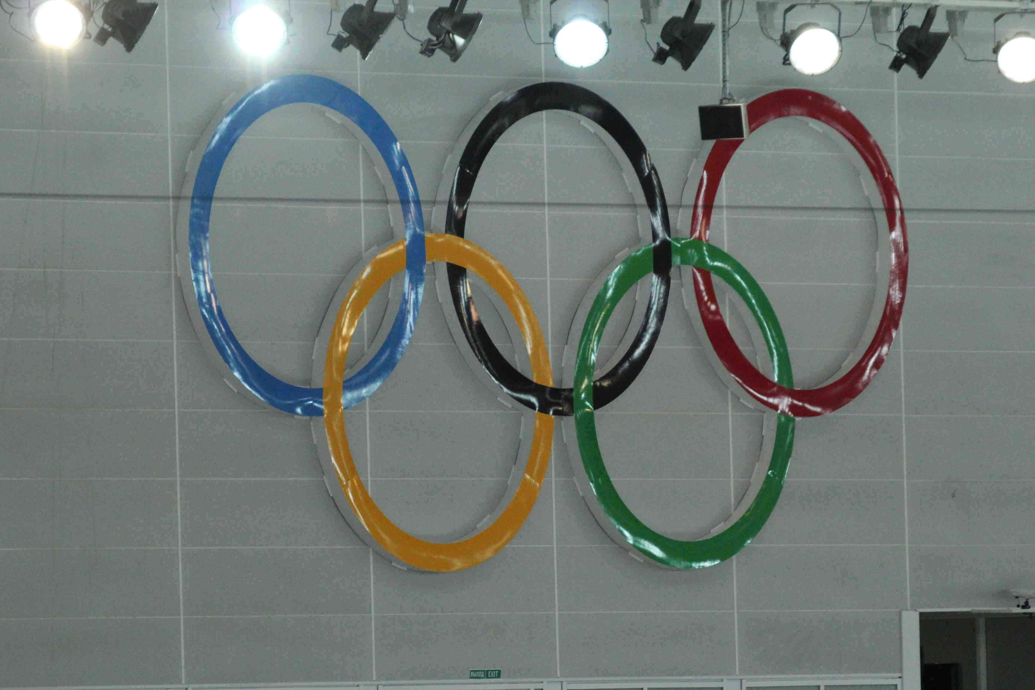 olympic rings events