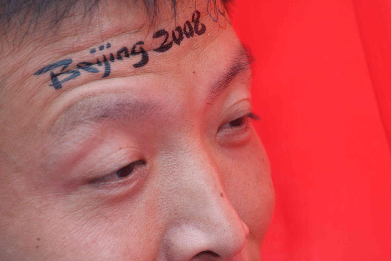 chinese fan beijing 2008