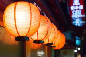 Tokyo paper lanterns
