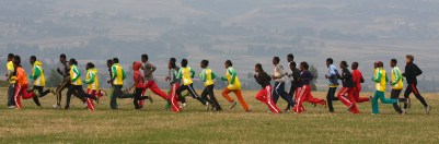 Tour to Ethiopia