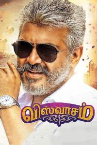 "Poster for the movie ""Viswasam"""