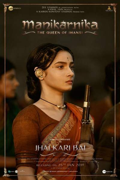 "Poster for the movie ""Manikarnika"""