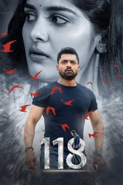 "Poster for the movie ""118"""