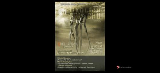 """OkoLica Strachu"" recenzja"