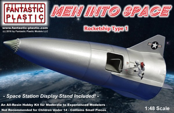 """Men into Space"" Type 1 Spaceship - Preview - Fantastic ..."