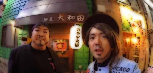 ヒカキンとデカキンが行ったラーメン屋大和田の場所は渋谷のどこ?住所やメニューも調査!