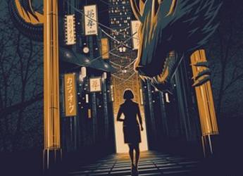 Kojiki (Feature)