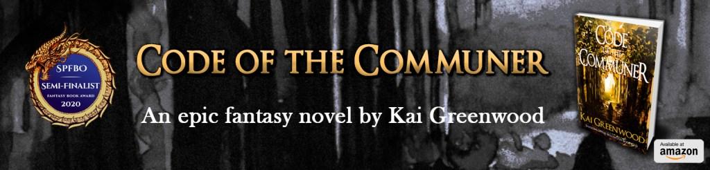 Code of the Communer advert