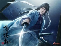 copertina-samurai-600x450