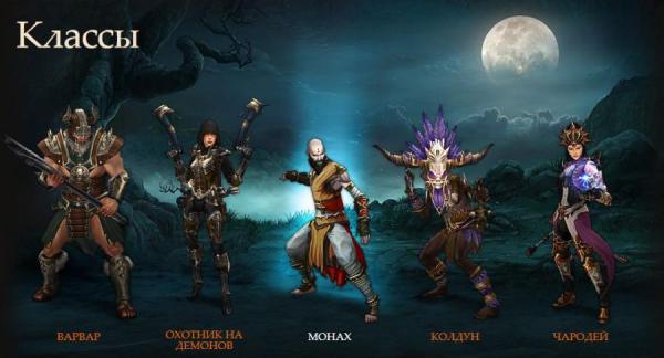 RPG игр которые вы не должны упустить в 2012 году ...