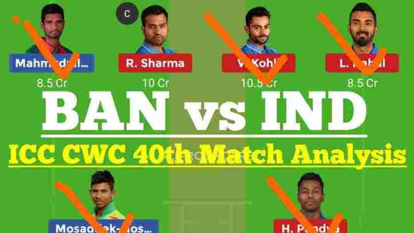 BAN vs IND 40th Match