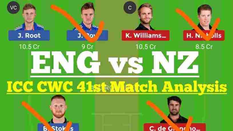 ENG vs NZ 41st Match Dream11 Prediction,