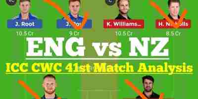 ENG vs NZ 41st Match Dream11 Prediction,