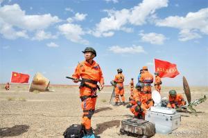 photo/news.cn