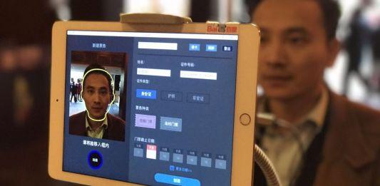 Facial ID using iPad
